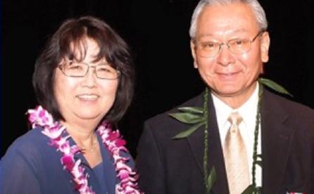 Bill & Ruth Watanabe Director's Office featured by Terasaki Budokan