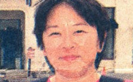 Judy Nishimoto Ota Memorial