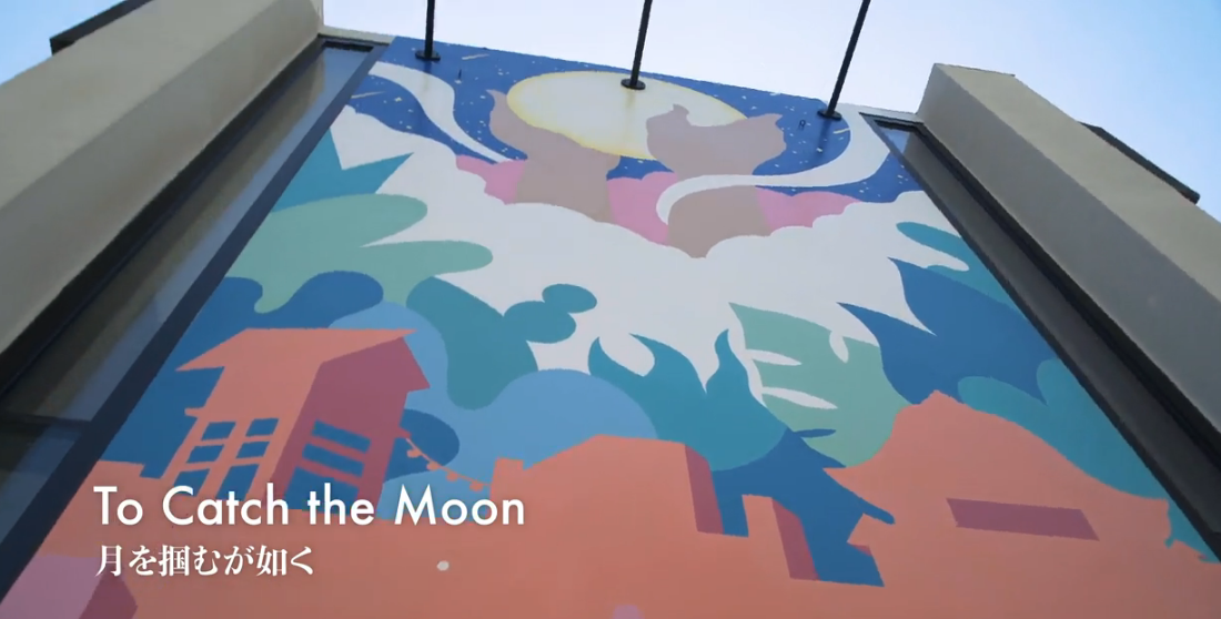 Mural: To Catch the Moon