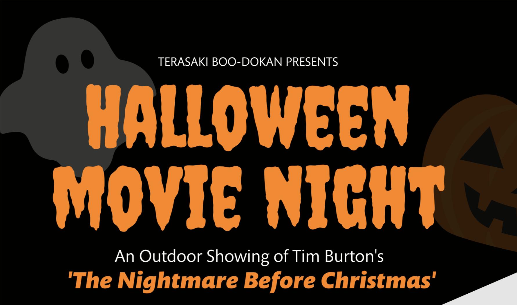 Budokan Halloween Movie Night